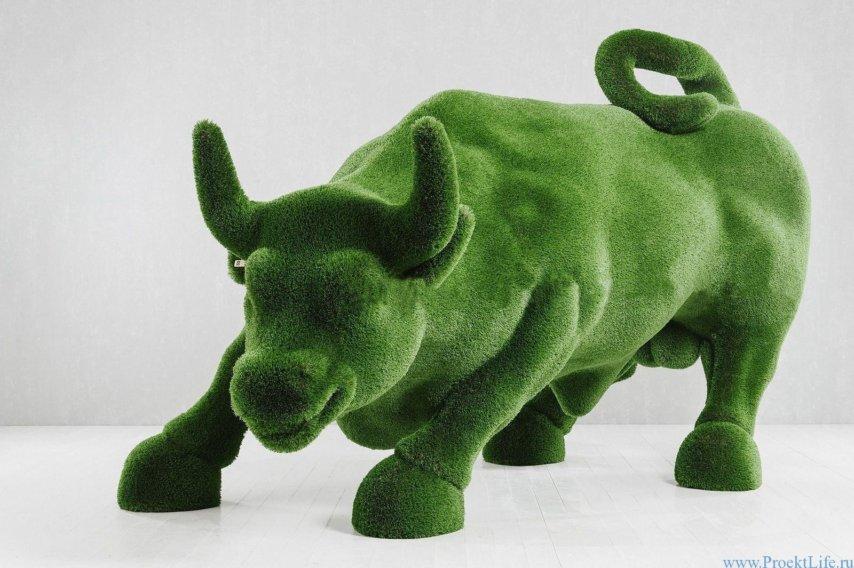 Топиари - Скульптура Быка