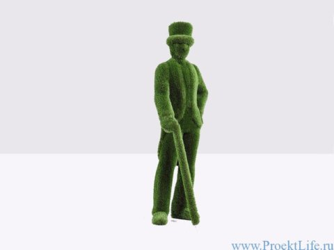 Садовая скульптура - Джентльмен