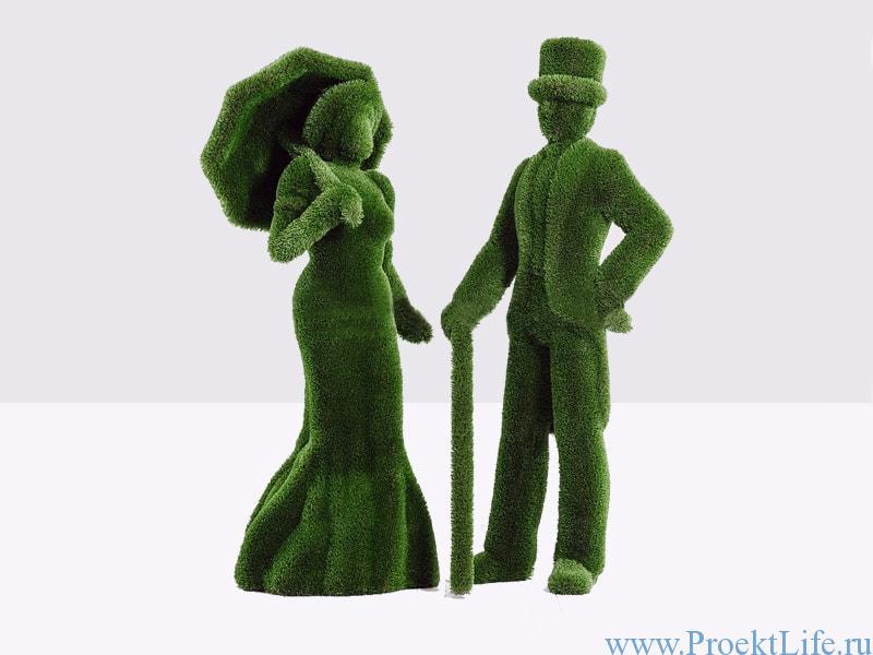 Статуя топиари - Девушка и джентльмен