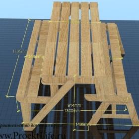 навес - Дачный стол трансформер своими руками - 3 min 9 280x280