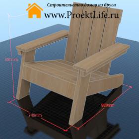 - Как сделать садовый стул своими руками - 1 min 3 280x280