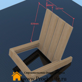 - Как сделать садовый стул своими руками - 6 min 2 280x280