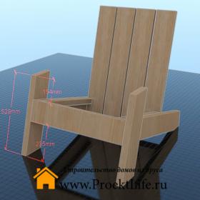 - Как сделать садовый стул своими руками - 7 min 2 280x280