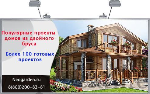 """- Дом из двойного бруса """"Винтер"""" - banner 3"""