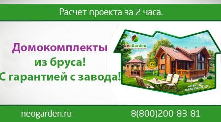 дачный домик - Дачный домик-пошаговая технология строительства - .jpg
