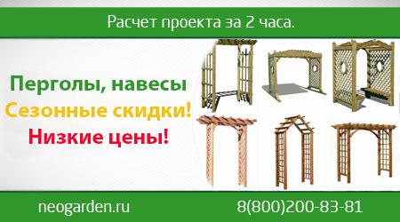 навес - Строим навес с крышей из поликарбоната - pergola 2