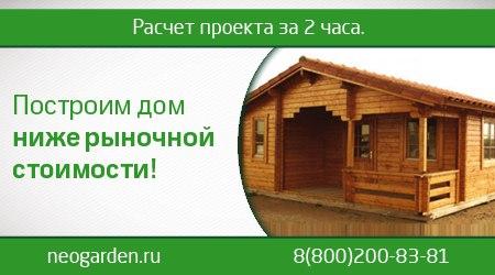 Купить садовый домик