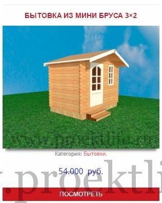 Строительство финских домов из бруса под ключ