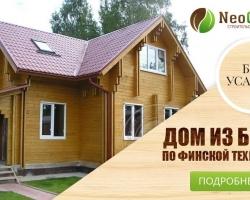 Строительство деревянных домов и коттеджей под ключ: по доступным ценам