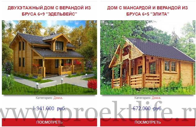 Зимний дом под ключ - качество по доступной цене