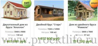 строительство деревянных домов под ключ москва