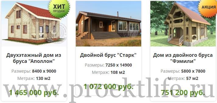Строительство доступных деревянных домов из бруса