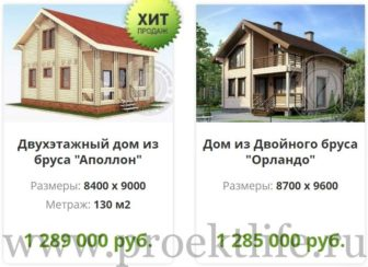 построить дом из бруса в спб