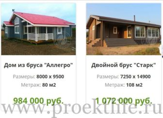 недорогие дома из бруса в спб