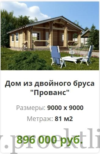Дома из бруса под ключ в Санкт-Петербурге, Москве и МО.