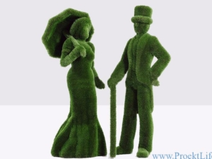 Топиари – Девушка с зонтом и джентльмен