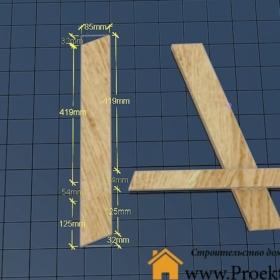 навес - Дачный стол трансформер своими руками - 9 min 1 280x280
