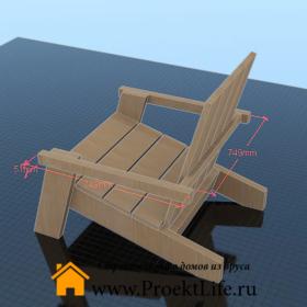 - Как сделать садовый стул своими руками - 9 min 2 280x280